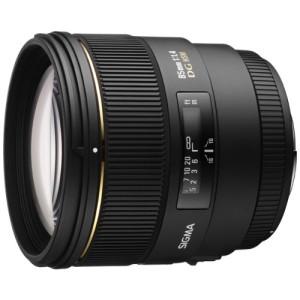 Objektiv-Sigma-85-mm-1-4-meine-Kameratasche